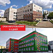 Фасадные кассеты и подсистемы Уфа