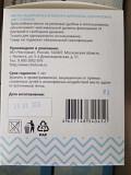 Одноразовая маска на резинке производства компании Чистовье Москва