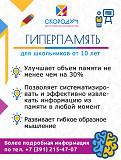 Онлайн-курсы для детей от 5 лет и развивашки для малышей Красноярск