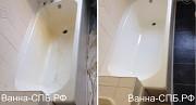Закажите реставрацию ванны со скидкой и гарантией сегодня. Санкт-Петербург