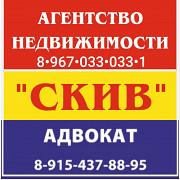 Риэлторские услуги, агентство недвижимости Москва