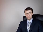 Снять запрет въезда в РФ Москва