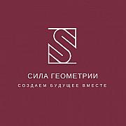 Изготавливаем пружины Екатеринбург