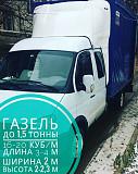 Переезды по России Екатеринбург