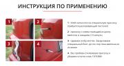 Набор для удаления вмятин авто Car-Fix Санкт-Петербург