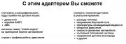 Bluetooth автосканер Elm 327 Санкт-Петербург