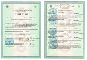 Территория безопасности - частное охранное предприятие Москва