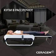 Сераджем Мастер V3 Москва