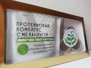 Продается набор для иммунитета «ВсегдаБудьЗдоров!» Москва