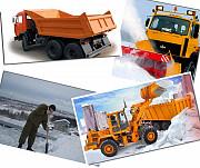 Уборка и вывоз снега в Воронеже Воронеж