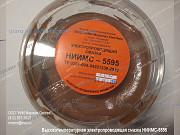 Высокотемпературная электропроводящая смазка НИИМС-5595 повышенной надежности неподвижных контактов Санкт-Петербург