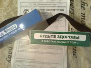 Защитные брендированные экраны для Вашего персонала Нижний Новгород