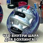 Технология машиностроения Екатеринбург