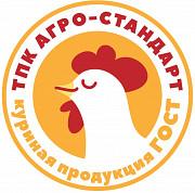Мы производим натуральные полуфабрикаты из мяса цыплят Уфа