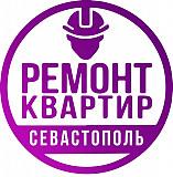 Ремонт квартир / Севастополь Крым / Malina House Севастополь