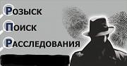 Нижегородское детективное агентство Нижний Новгород