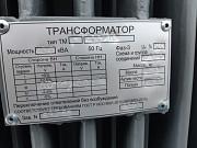 Трансформатор ТМ(Г) 400 Екатеринбург