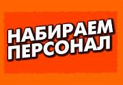 Менеджер интернет-магазина Петрозаводск