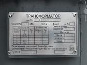 Трансформатор ТМ(Г) 1000 Екатеринбург
