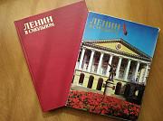 Ленин в Смольном Санкт-Петербург