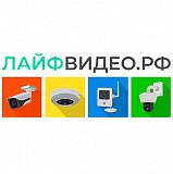 ООО «Лайфвидео» надежный поставщик видеонаблюдения, СКД и ОПС Москва
