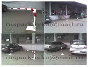 Парковочный мини-шлагбаум механический Москва