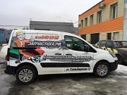 Кузовные детали для Иномарок с Доставкой Санкт-Петербург