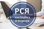 Помогу привести клиентов в Ваш бизнес Москва