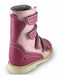 Детские ортопедические ботинки (для ДЦП) Сурсил-Орто 23-220 Москва