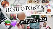Репетитор по математике по Skype Санкт-Петербург