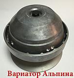 Вариатор Арктик, Альпина, Сафари, Рябова для снегоход БУРАН Рыбинск