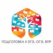 Репетиторский центр Квантум24 Новороссийск