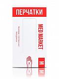 Перчатки виниловые MedMarket Москва