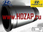Запчасти для Hyundai HD: Гильза поршневая D6AC 2113183012 Москва