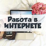 Менеджер по продажам Казань