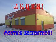 Строительство быстровозводимых зданий из конструкций Санкт-Петербург