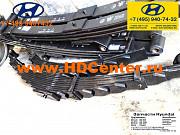 Запчасти для Hyundai HD: Рессора задняя с подрессорником 55100-73000 Москва