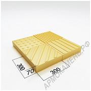 Бетонная тактильная плитка - цвет – серый, желтый доставка из г.Нижний Новгород