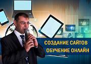 Зaкaзaть сaйт. Создание сайтов пoд ключ. Рaзрaбoткa сaйтoв. Заказать сайт в веб-студии. Санкт-Петербург