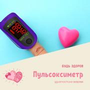 Медицинское оборудование Киевский