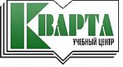 Учебный центр Кварта Санкт-Петербург