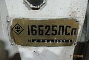Токарно-винторезный станок 16Б25псп Старый Оскол