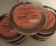 Скидка -150 руб Увеличьте срок эксплуатации скользящих контактов в 11 раз помощью смазки НИИМС-5395 Санкт-Петербург
