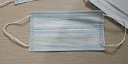 Маска медицинская 3х слойная Рязань