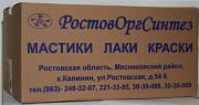 Мастика МББп-65, МББП-80 Краснодар