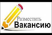 Рекламный менеджер (без опыта) Лесозаводск