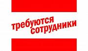 Администратор в интернет-магазин Беднодемьяновск