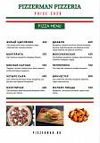 Вкусная пицца с горячей доставкой от Pizzerman Люберцы