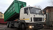 Вывоз строительного мусора контейнером: 8м3 20м3 27м3 Симферополь