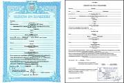 Профессиональный перевод документов в Махачкале Каспийск